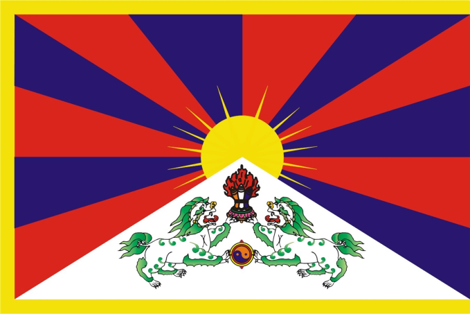 tibetanflagsmall.png